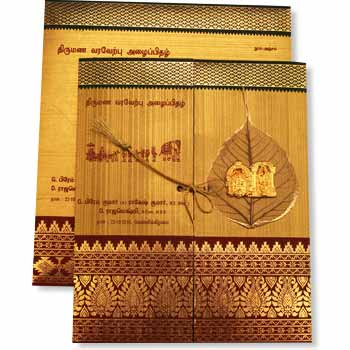 Designer Traditional South Indian Wedding Invitations Cards